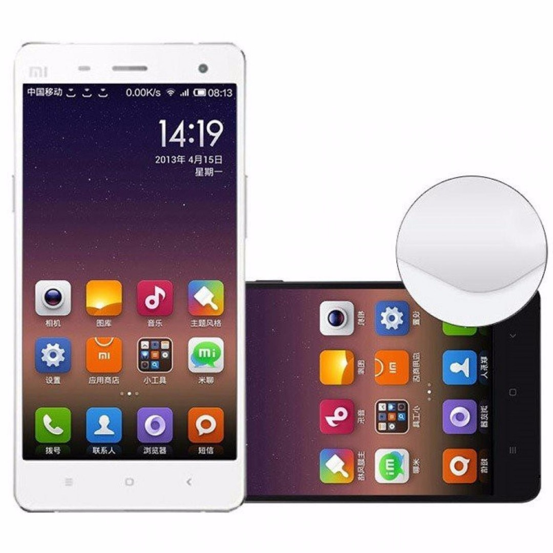 Zilla 2.5D Tempered Glass Curved Edge 9H for Xiaomi