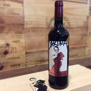 劉嘉玲精選系列之葛哈利莊園紅葡萄酒 2013 Carina Lau Chateau Le Gravy Bordeaux Superieur 2013
