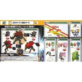 takara Pokemon 寵物小精靈 立體圖鑑 DP 15 全套 full set
