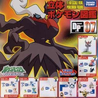 takara Pokemon 寵物小精靈 立體圖鑑 DP 07 全套 full set
