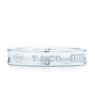 Tiffany And Co Ring #sunriseTV