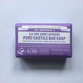 Dr Bronner Castile Bar Soap