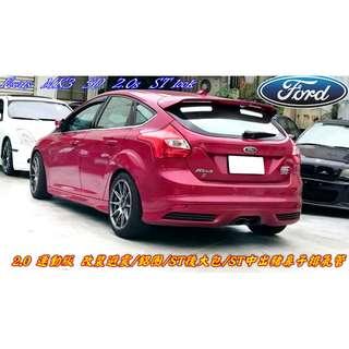 『0元交車/客製化改裝/強力過件』2012年 FORD FOCUS 熱血紅 2.0 5門掀背 XXR鋁圈 ST後包