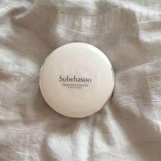 FREE Sulwashoo BB Cushion (Case Only)