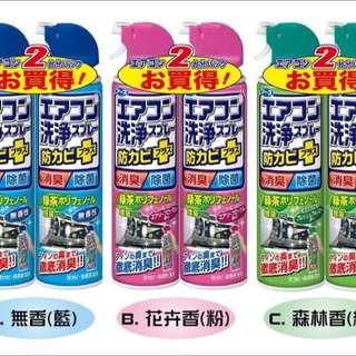【EARTH】冷氣保養抗菌清潔劑420ml