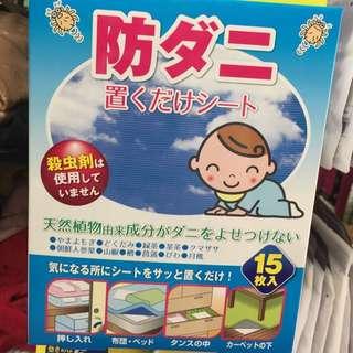 ✨日本-環境防蟎貼布✨  15枚入