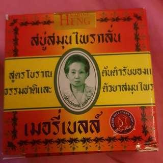 泰國天然草本香皂