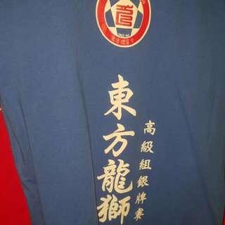 東方足球T Shirt