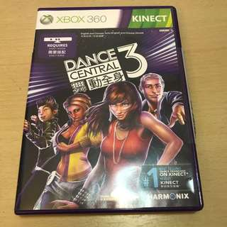 Xbox 360 Kinect Dance Central 3 舞動全城