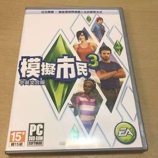 模擬市民3 Sims 3 電腦遊戲 PC Game 正版 99%新