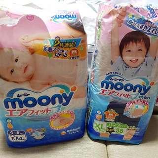 Moony Diapers