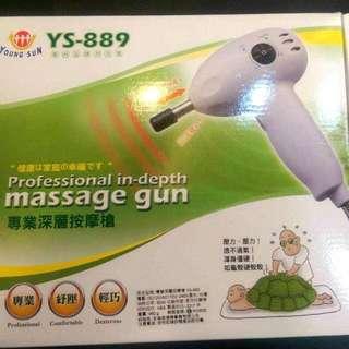 專業深層按摩槍  YS-889 按摩棒