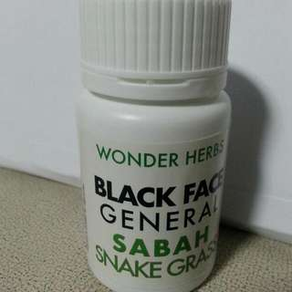Black Face General Sabah Snake Grass Vcap