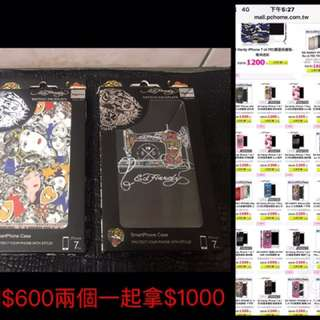 Ed Hardy iPhone7plus手機殼