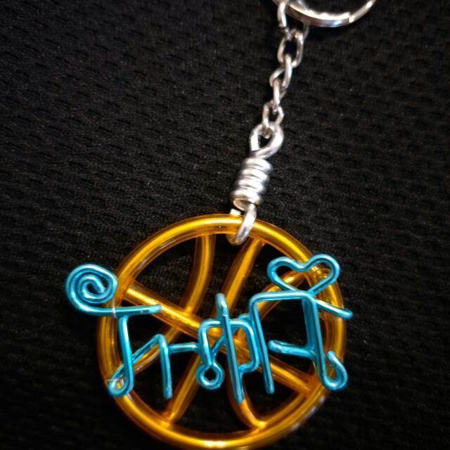 籃球鋁線鑰匙圈+字