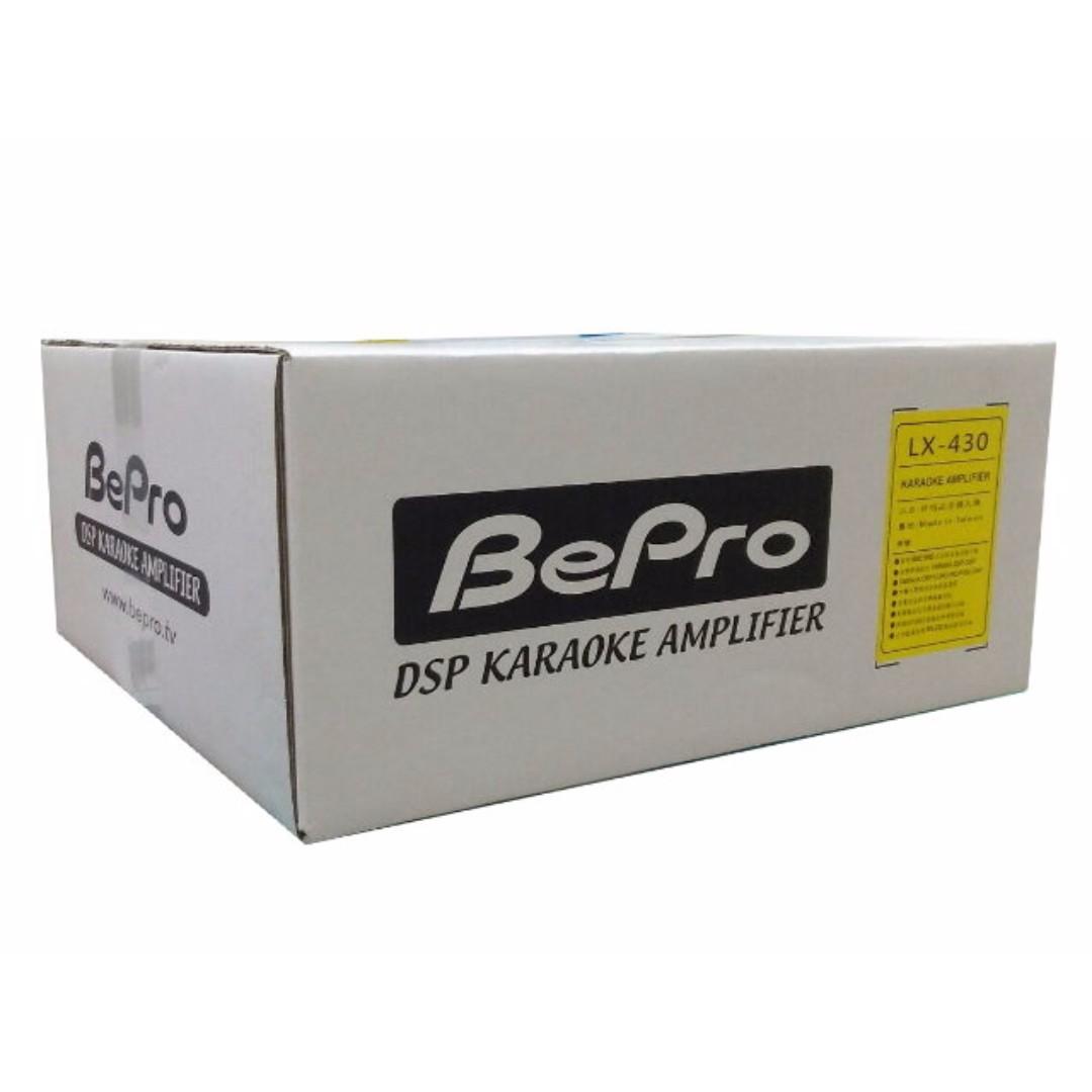 Bepro LX-430旗艦級 伴唱擴大機