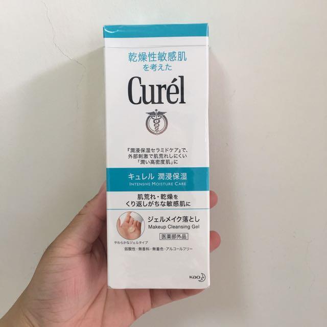 Curel 珂潤 潤浸保濕深層卸粧凝露 130g
