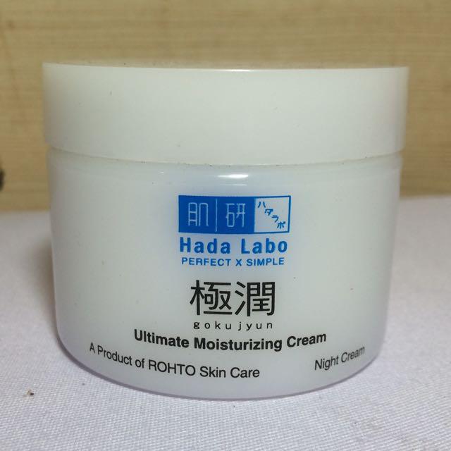 Hada Labo Ultimate Moisturizing Cream