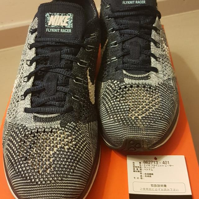 223de5ab46b1 coupon for nike flyknit racer blue tint mens fashion footwear on carousell  1d8ad 11320