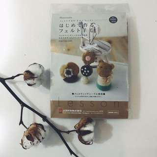 Hamanaka Wool - Lesson Kit Keychain And Little Dolls