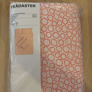 IKEA Trädaster Quilt Cover (Queen) and 4 Pillowcases