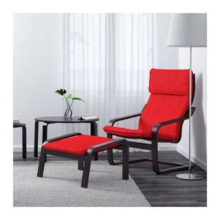 POANG chair + footstool set *with delivery