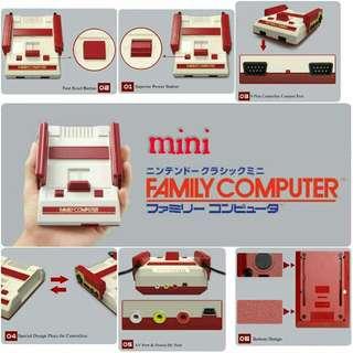 Mini Family Computer