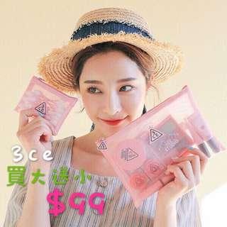 買大送小韓國3ce透明網紗化妝包手機包收納包盥洗包零錢包