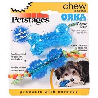 [BEST SELLER!] Petstages ORKA Petite Chew Pair