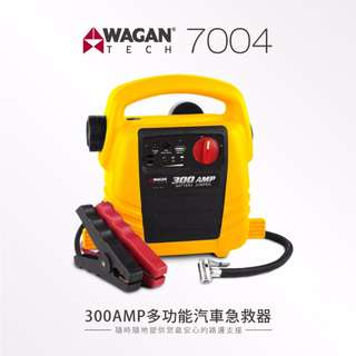 美國WAGAN多功能汽車急救器 (7004)