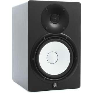 "Yamaha HS8 8"" Studio Monitor Speaker (preorder)"