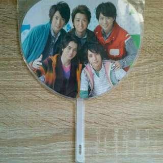 Arashi Scene Tour 10-11 Mini Uchiwa