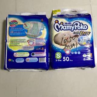 Mamy Poko Extra Dry Size S Pampers