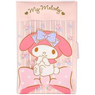 My Melody卡片簿