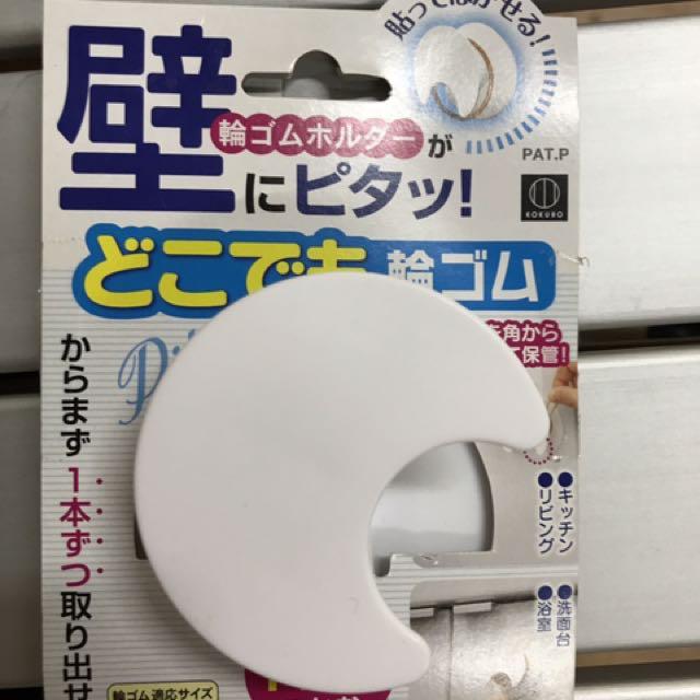 日本製橡皮筋收納磁型掛勾