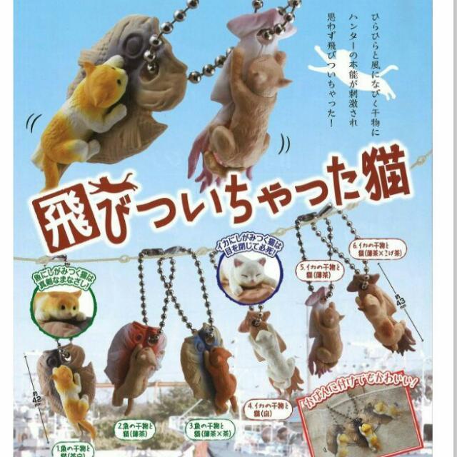 飛撲貓 扭蛋 ¥200 飛びついちゃった猫 吊飾轉蛋