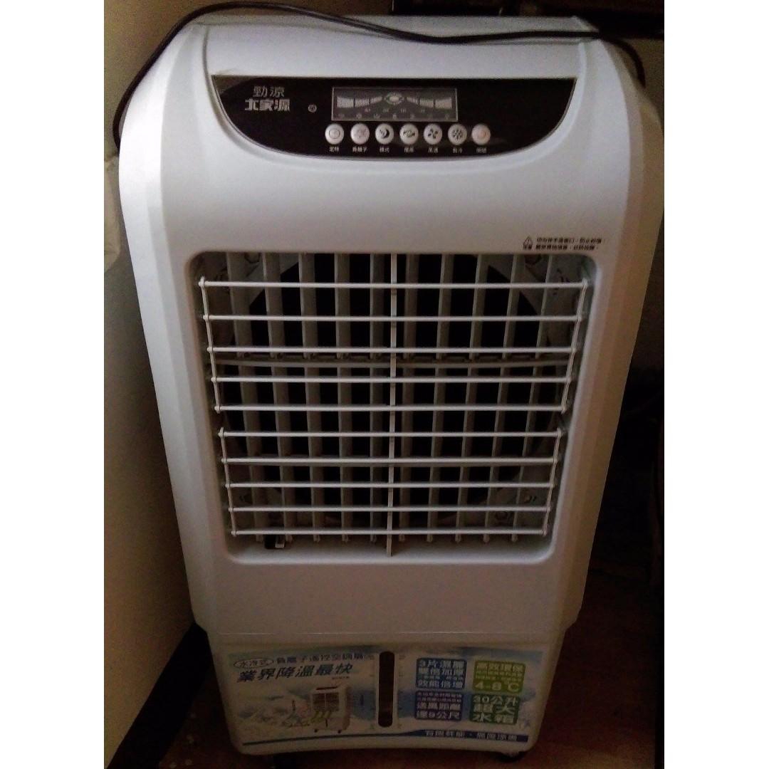 大家源 勁涼負離子遙控水冷氣TCY-8905