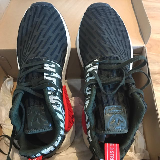 3edf0a0aa5950 Brand New NMD R2 In Green (exclusive To Footlocker In U.K.)