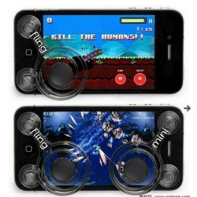 cellphone joystick