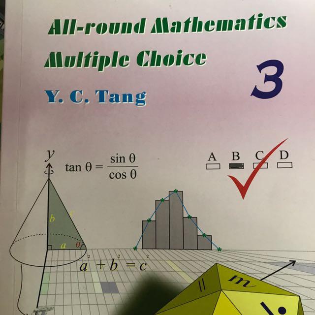 Maths MC