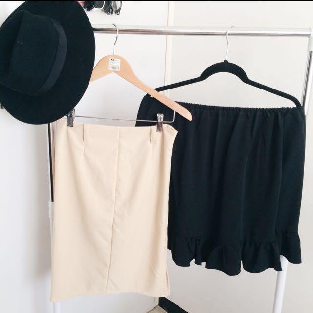 Nude bodycon skirt