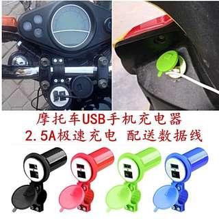 Motorcycle Usb (waterproof)
