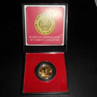1975 Singapore 10th anniversary $100 gold coin