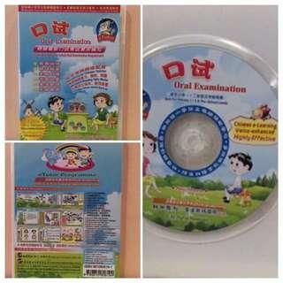 Oral Examination CD
