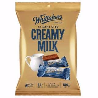 🚚 【紐西蘭代購】紐西蘭Whittaker's 巧克力分享包