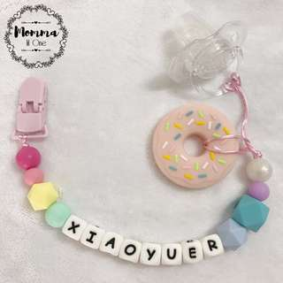 Customized Silicone Teether Clip + Silicone Teether