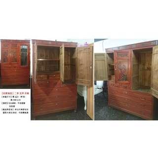 二手 古早 衣櫥 ~ 可擺飾收藏收納