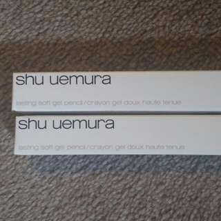 Shu Uemura Long Lasting Soft Gel Eyeliner Black
