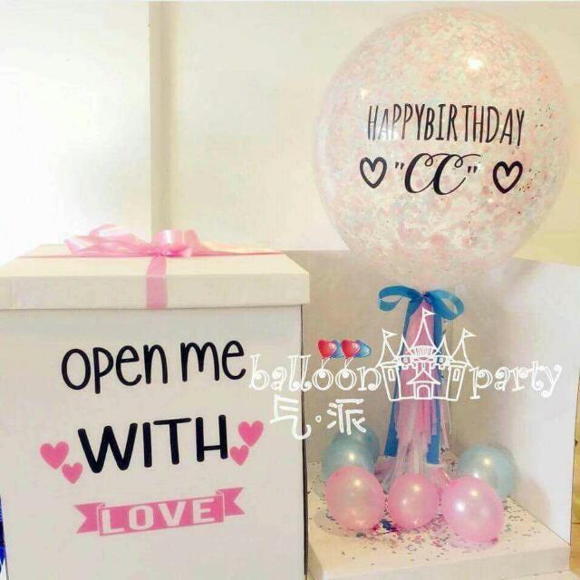 預購-🎈超浪漫組合 💍 氣球派對禮物盒 🎁