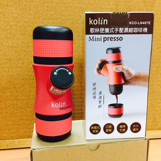 全新 Kolin 歌林 便攜式手壓濃縮咖啡機